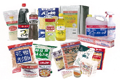 【業務用食材】